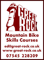 Great Rock mountain Bike Skills Courses